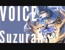 【アークナイツ】スズラン 信頼度200ボイス&プロファイル