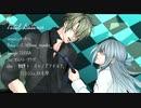 【セレスト/ゲンブ オリジナル曲】Fatal Distance【SSParty!!参加曲】