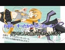 【ニコカラ】どうせお前らこんな曲が好きなんだろ?(キー-2)【on vocal】