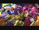 【EXVS新シリーズ】EXVS2XB『機動戦士ガンダム エクストリームバーサス2 クロスブースト』第1弾PV