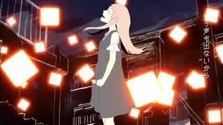 【響姫ひるや】メリュー【UTAUカバー】
