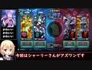 ゲーセンレ〇プ!マキオンと化した星翼 SYOUGEKISEN mp.1
