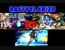 Ryu Theme Ultimate Remix - XvSF/SF4/UMvC3 Remix