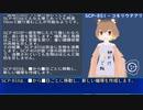 SCP-851 - コモリウタアリ