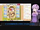 【VOICEROID実況】結月ゆかりさんのボードゲームアリーナ#13【ダイスフォージ】