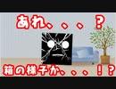 【感謝】デビュー半年記念!!!【026】