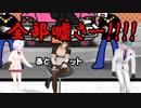 チャイカ・力一・椎名「ぜ゛ん゛ぶ゛う゛ー゛そ゛さ゛ー゛!゛!゛!゛」