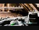 屋根裏部屋小惑星【ボイロラジオ】
