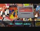 たまにやるならこんなディズニーゲーム #04 【美女と野獣 (SFC)】【ゲームセンターWX】