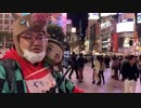 【外】秋の夜長にハロウィン前の渋谷を散歩【AIオフ】TS〜毎年恒例野田草履さんと遭遇