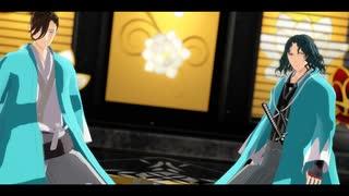 【Fate/MMD】斎藤一と山南敬助で絶え間なく藍色【モデル追加配布】