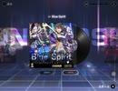 アズールレーン 激唱のユニバース Blue spirit