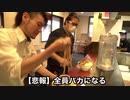 【コラボ企画】大食いYoutuberと一般男性が、ラーメン屋で優勝する動画です。