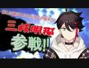 椎名唯華をめぐるチューリングラブ 全員参戦!!