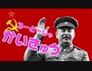 ファッとして共産党
