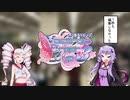 【Splatoon2】スプラコネクト -ブキランダム- ~VD杯3 part2~【鳴花ヒメ・ミコト実況プレイ】