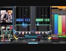 beatmania IIDX 28 不眠(DPA)AAA