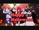 【にじさんじMMD】さんばかで「Happy Halloween」