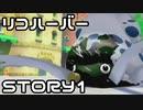 【実況】スーパーマリオサンシャインをやってみる。【日刊】ステージ2-1
