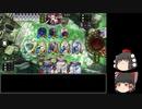 (ゆっくり実況)シャドウバース(shadowverse)エルフと共にグランドマスターを目指す!(レヴィールの旋風)Part6  MP8000~