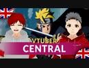 「VTUBER」Boruto:Naruto Next Generations(ボルト)Ending 14 | 坂口有望 セントラル | Nordex 「ボルト」のカバ