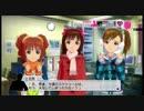 XBOX360版 アイドルマスター2 9.18事件がなんだ! 活動 32週目
