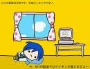 【KAITOで吹き替えてみた】某コンビニのCMに登場するクマ風にKAITO【CM】