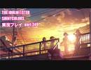 アイドルマスターシャイニーカラーズ【シャニマス】実況プレイpart349【夜明けの晩に】