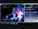 【MUGENキャラ作成】ゼクスとGGカイと量産型の更新動画【更新】