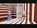 【東方MMD】フラン&チルノ×Share The Love【ポッキーの日】