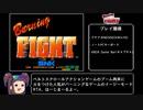 【RTA】バーニングファイト 難易度イージー デューク 13分38秒