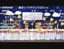 アイドルマスターSideM 秋の生配信 ~食欲の秋 芸術の秋 アイドルの秋~ コメ有アーカイブ(2)