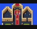 【ドラクエ3】イシスの国の美人女王#14