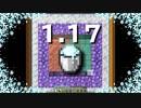 【Minecraft】アップデート1.17 スノーパウダーって何? 洞窟と崖 アンディマイクラ (JAVA snapshot 20w46a)