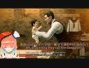 新しい言葉を覚えたキアラ【日本語/英語字幕】【ホロライブEN切り抜き】