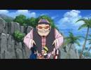 劇場版NARUTO-ナルト- 疾風伝 ザ・ロストタワー 同時上映作品 劇場版NARUTO-ナルト- そよ風伝 ナルトと魔神と3つのお願いだってばよ!!