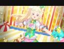 キラッとプリ☆チャン 第126話「アリス!笑顔のソロデビュー!」
