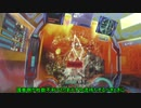 戦場の絆645 Lージ字幕1149 水ガン(ベルファスト)/ストカス(キャリ) 准将66