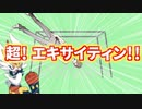【ポケモン剣盾】タカハシのランクハッシ【エスバサイクル】
