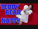 NATTY ⏰ TEDDY_BEAR Official MV ✅和訳付