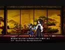 【実況】朧村正と妖刀に曳かれし者 part77