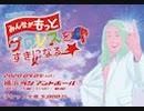 """2020.9.5 黒潮""""イケメン""""二郎自主興行「みんながもっとプロレスを好きになる」横浜ラジアントホール大会"""
