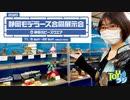現在開催中のプラモデル作品展示会「静岡モデラーズ合同展示会」レポート!静岡ホビースクエア【オオゴシトモエのイベントレポート】