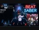 【Beatsaber】ROKI - Touyu x 96neko