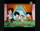 【日本語意訳】둘리 요리사의 노래 (「赤ちゃん恐竜ドゥーリー 氷星大冒険」より)