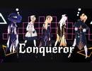 【原神/Genshin MMD】Conqueror【IA】