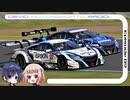 CeVIO Motorsports Radio #89