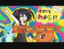 【ポケモン剣盾】ねこでもわかる対戦日記りたーんず☆番外編!VSおがりやさんでアローラ!