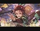 【グラブル×鬼滅の刃】グランブルーファンタジー鬼滅の刃コラボ特報