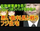 ゆっくり雑談 289回目(2020/11/13)